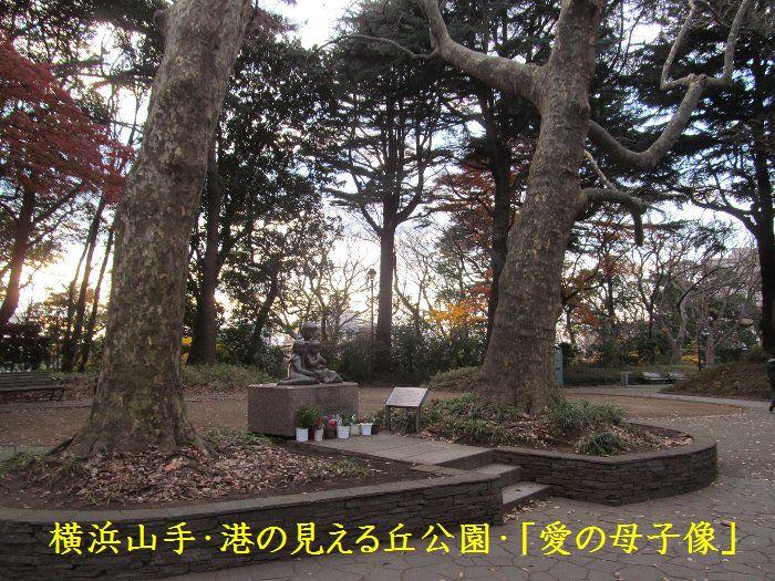 20151222ykyamate28.jpg