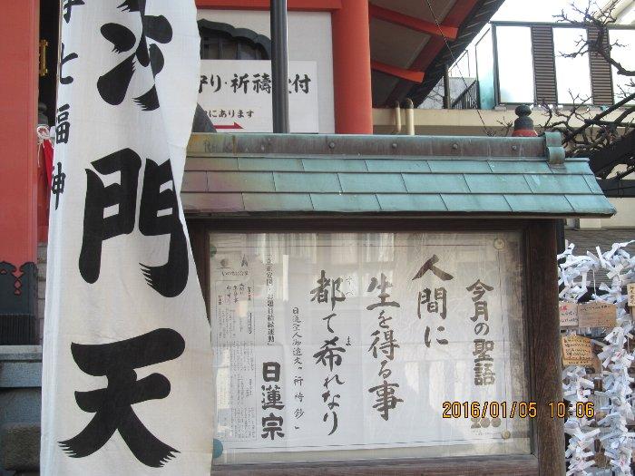 20160105shinjuku02.jpg