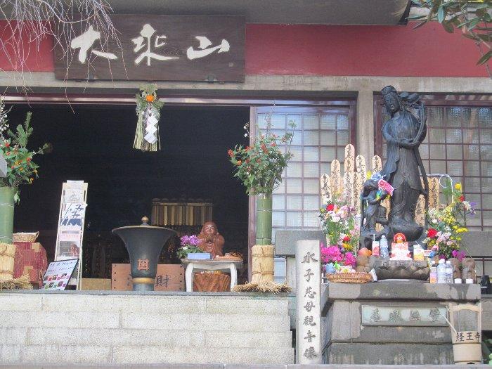 20160105shinjuku07.jpg