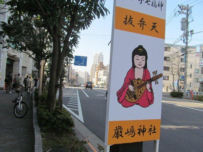20160105shinjuku08.jpg