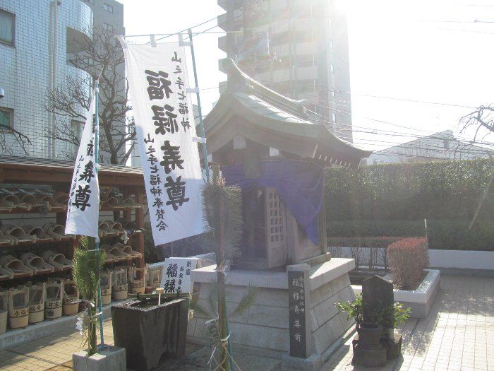 20160105shinjuku15.jpg