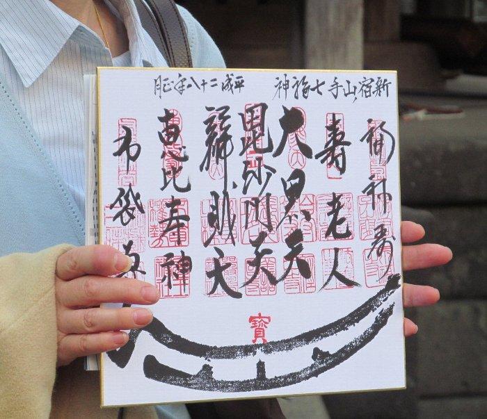 20160105shinjuku20.jpg