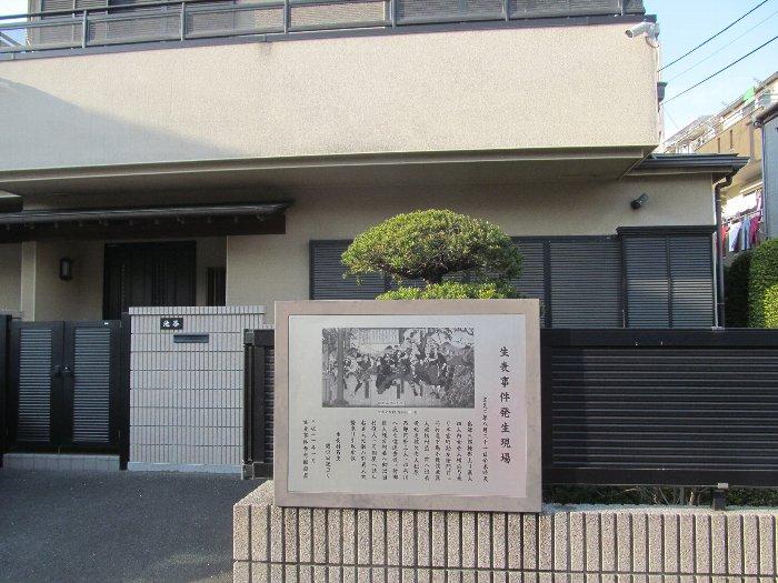20160108tsurumi17.jpg