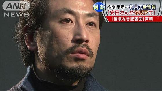 フリージャーナリスト・安田純平さんについて、武装勢力に拘束されたとの情報があることを国際団体が明らかにしました
