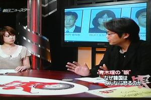独島問題っていうのは韓国の人にとっては物凄く感情的で、物凄く怒りを誘発するってことをね、その日本の人達は必ず知らなくちゃいけないし