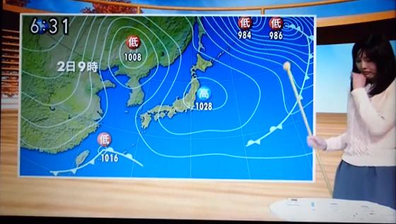 NHK山形の気象予報士、岡田みはるさんは生放送中に何度も原稿と別の映像を流される嫌がらせにあい、号泣してしまった。