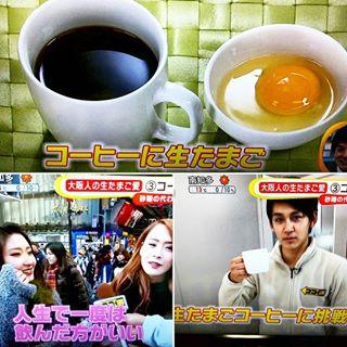 桜井誠さん「フジテレビが懲りもせずに韓国押しを始めました。コーヒーに生卵を入れるのが流行っているとか。調べたら下朝鮮の風習だとか。生野区の朝鮮部落でインタビューした結果をそのまま「大阪」全体に当てはめ