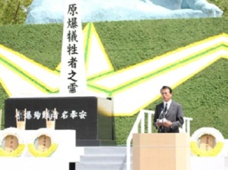 『長崎原爆犠牲者慰霊平和祈念式典