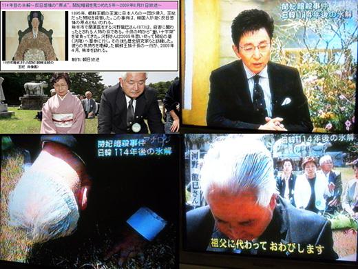 古舘伊知郎「国が強い国になろうとして他国に入っていく。そして戦争すると必ずこういう悲劇が起きてくる。やはり韓国の人たちの深い恨みというのは急に氷解しないと思うんですね。だからこそ日本も認めてこうして民
