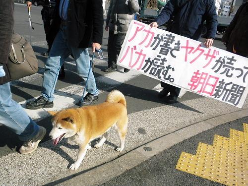 アカが書き、ヤクザが売って、バカが読む。 朝日新聞