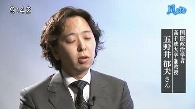 ヘイトスピーチに詳しい国際政治学者の五野井さんは