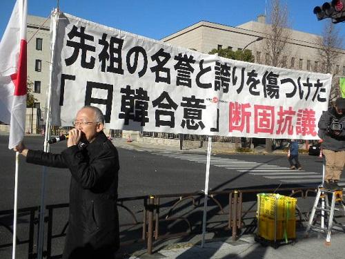 【不当「日韓合意」抗議!緊急国民行動】平成27年12月29日DSCN1319.JPG