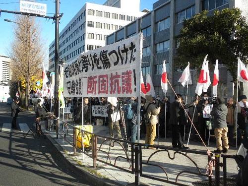 【不当「日韓合意」抗議!緊急国民行動】平成27年12月29日、首相官邸前