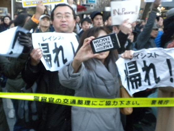 20160110慰安婦問題での日韓合意を糾弾する国民大行進香山リカ(本名:中塚尚子、金梨花との情報もあり)
