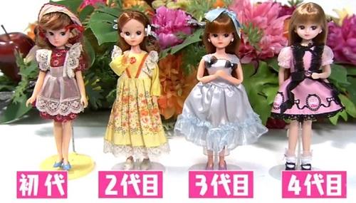 歴代リカちゃん人形(リカちゃん=香山リカ)