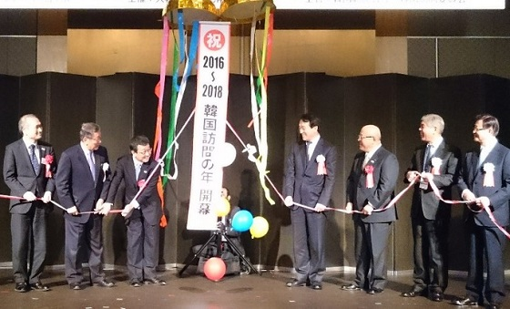 韓国訪問の年:六本木で開幕式 /東京・韓国観光公社チョン社長「再び訪れたい韓国」アピール