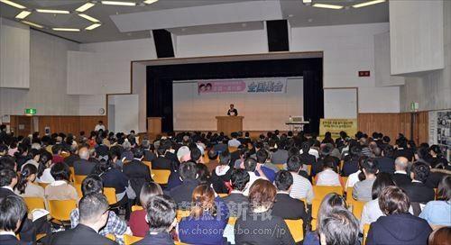 【国内】朝鮮学校に無償化を適用して差別のない日本を作ろう