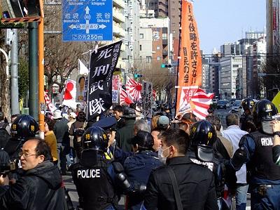 「在特会」のヘイトデモ(2013年3月)