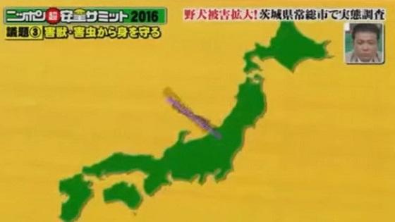【話題】 フジテレビが連日の炎上、今度は日本列島を不自然に改ざんしてテレビで放送し多数の非難を浴びる
