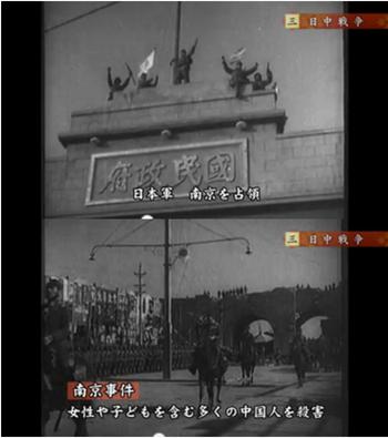 NHK「女性や子どもを含む多くの中国人を殺害する南京事件を起こし…」Eテレ:高校講座:日本史