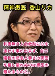 20160110慰安婦問題での日韓合意を糾弾する国民大行進