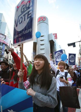 <安保法反対>「声上げたい」高校生らデモ