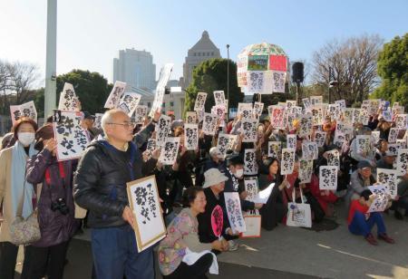 アベ政治を許さないデモに参加の松元ヒロ「僕は不良に『好き好き』と近づいたから殴られなかった」