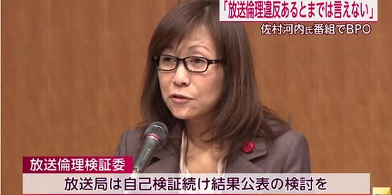 香山リカ 精神科医