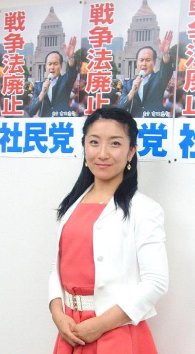 社民党東京都連合は本日の常任幹事会で、2016年参議院東京選挙区に画家でジャーナリスト、映画監督の増山麗奈さんを公認で擁立することを決定しました。