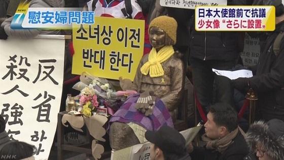 """元慰安婦の支援団体""""少女像 韓国内外でさらに設置"""""""