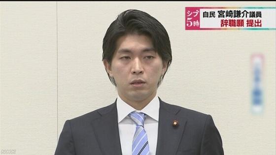 自民 宮崎謙介氏 女性関係報道で議員辞職願提出