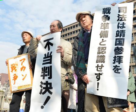 安倍首相の靖国参拝訴訟 大阪地裁、差し止め請求を棄却