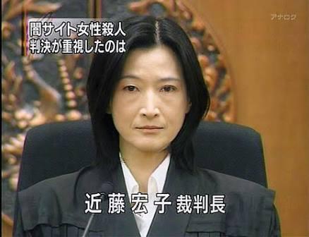 川崎中1殺害事件、上村遼太君を惨殺した主犯の舟橋龍一に近藤宏子裁判長は懲役9年以上13年以下の不定期刑を言い渡した。(平成28年2月10日、横浜地裁で)