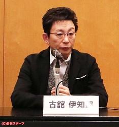 「報道ステーション」の降板について記者懇談会で説明する古舘伊知郎氏