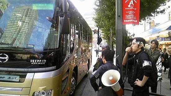 支那人観光バス違法駐車撲滅運動in秋葉原 2010年11月08日