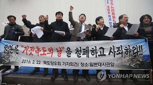 デモ隊、対馬も韓国領土って垂れ幕も出してるな