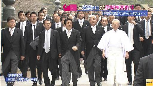 今回の、安倍首相ら10名の閣僚の伊勢神宮参拝は、内閣総理大臣以下内閣の多数が大挙して、それも神道最高の施設である伊勢神宮に参拝している