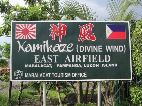 フィリピンで英雄!神風特攻隊・カミカゼ記念碑、銅像、慰霊祭などで称賛・天皇陛下、戦没者への思い