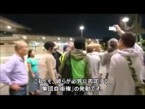 辺野古新基地を造らせないオール沖縄会議 2015.12.14