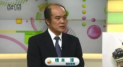 橋本淳ここに注目! 「首相の靖国参拝で司法判断は?」