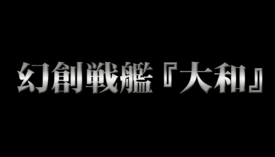 PS感謝祭2016 in 大阪】PSO2 第5期Opening映像