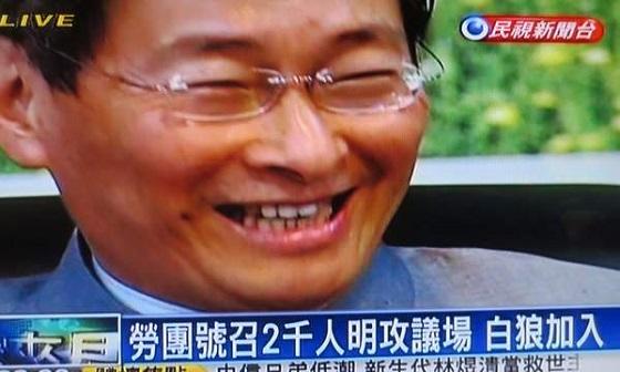 台湾外省人ヤグザ兼業政治家が、明日立法院学生に殴りこみ!?
