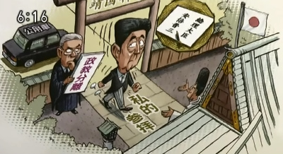 2016年01月28日 (木) ここに注目! 「首相の靖国参拝で司法判断は?」