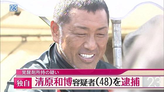 【速報】元プロ野球選手・清原和博容疑者を覚せい剤取締法違反容疑で逮捕TBS