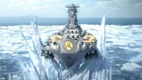 「ファンタシースターオンライン2」、敵キャラ「戦艦大和」菊花紋章のデザイン変更