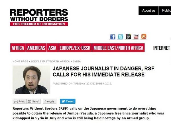 「国境なき記者団」(RSF)の声明が波紋を広げている