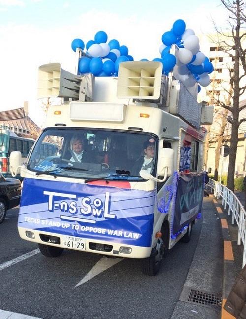 「大宮61-29」の街宣車が「T-nsSOWL」安保法制に反対する全国一斉高校生デモの街宣車