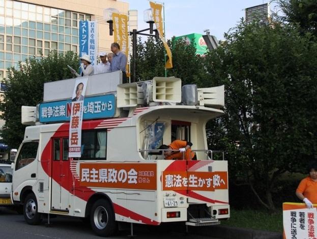 「大宮61-29」の街宣車は「民主県政の会」などと塗装して書いているが、日本共産党の伊藤岳が使用しており、日本共産党の街宣車