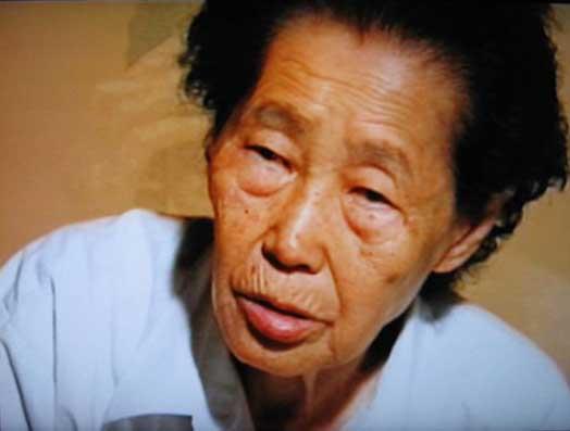 証言1 金田君子(韓国)