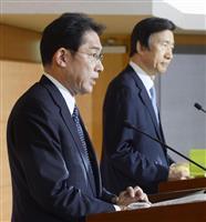 共同文書化できず 「最終決着」は韓国次第 財団への拠出金急ぐ必要なし